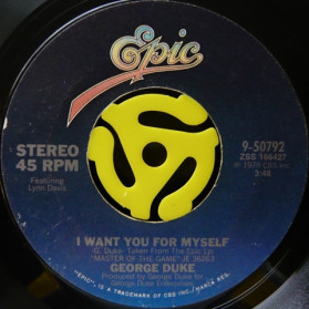 I Want You For Myself, Quite Tough On A 45